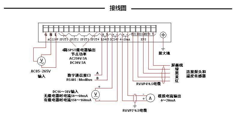 utg21-ds接线图.jpg